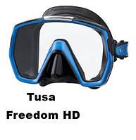 Маска для плавания Tusa Freedom HD