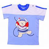 Качественная футболка на мальчика Dino (1-2 года) , фото 3