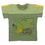 Качественная футболка на мальчика Dino (1-2 года) , фото 4