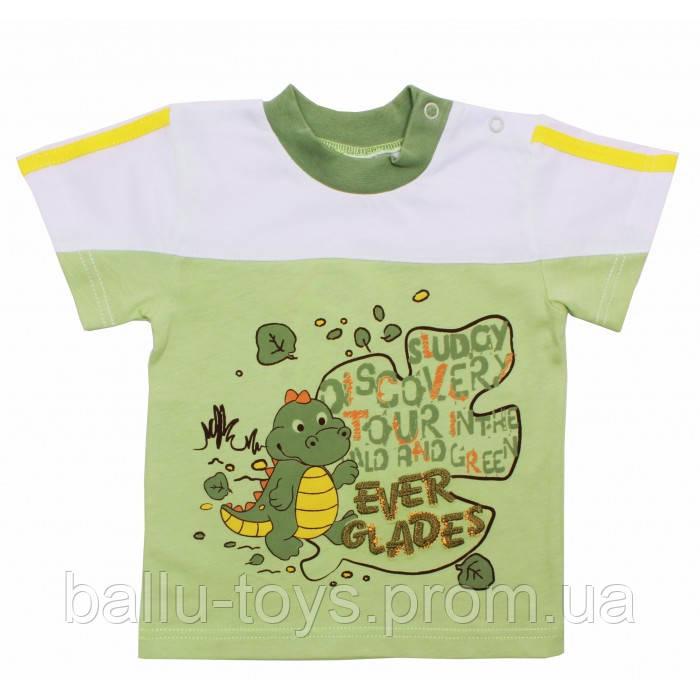 Качественная футболка на мальчика Dino (1-2 года)