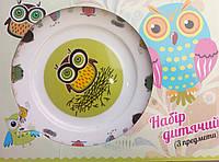 Набор яркой керамической детской посуды из 3шт
