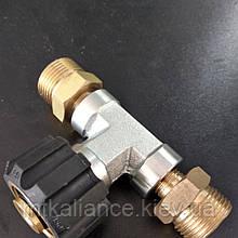 Трійник високого тиску для підключення двох пістолетів до АВД