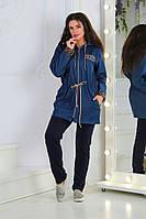 """Женский спортивный костюм больших размеров """" Джинс """" Dress Code"""