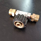 Трійник високого тиску для підключення двох пістолетів до АВД, фото 4