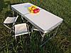 Усиленный стол для пикника раскладной с 4 стульями Easy Camping (белый), фото 8