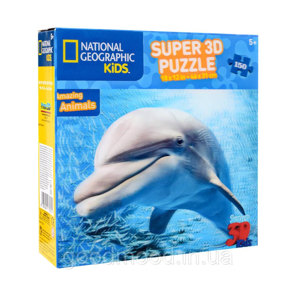 Пазли 3D 10823 дельфін, 150 дет., кор., 20-20-5 см.