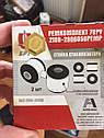 Стойка стабилизатора (яйца) ВАЗ 2108-2109 БРТ Россия, фото 2