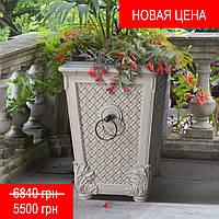 """Вазон бетонный уличный для сада и террасы -""""Плетеная корзина""""(бетонный, уличный)"""