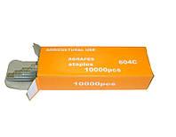 Скобы для подвязочного степлера (10000 шт.)