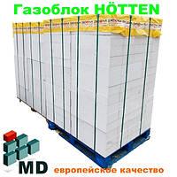Газоблок 600х300х200, газобетон HÖTTEN, Hetten ХСМ D500