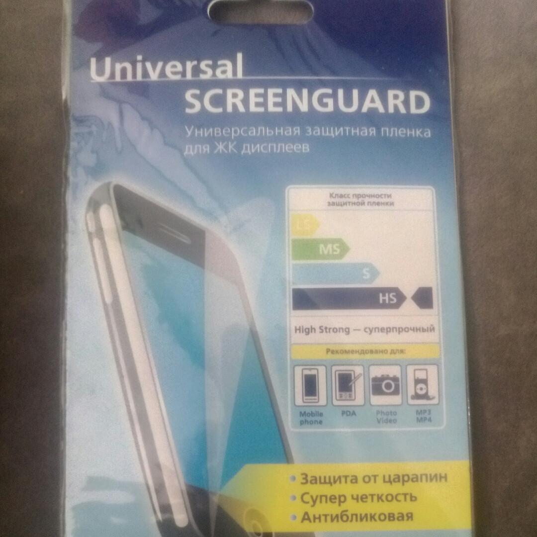 Защитная пленка ASUS ZenPad 8.0