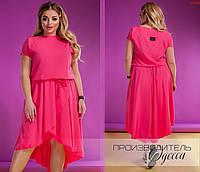 Летнее женское платье большого размера р. 50-52, 54-56, 58-60