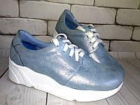 Туфли кожаные  голубой перламутр 40 размер
