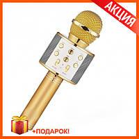 Караоке Микрофон беспроводной Wster WS 858 GOLD ЗОЛОТО Качество! Наушники EarPods в подарок!