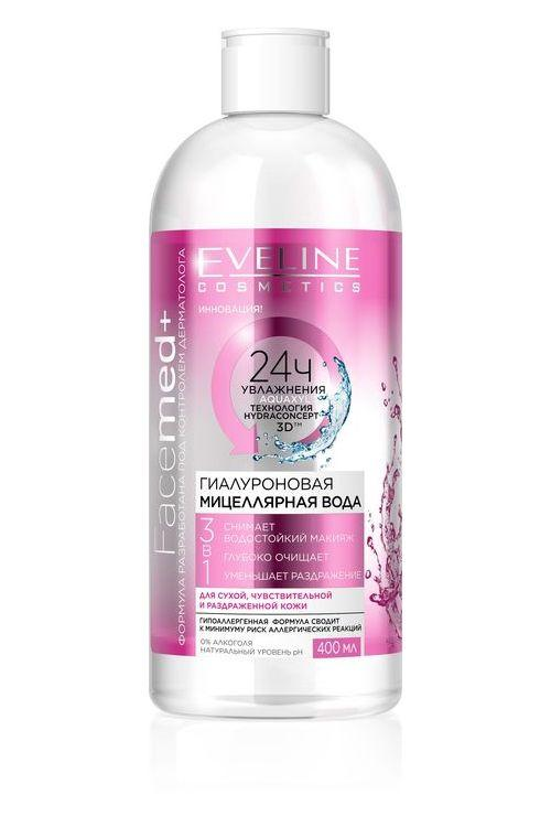 Міцеллярна вода 3в1 Facemed + Eveline Cosmetics, 400 мл Евелін