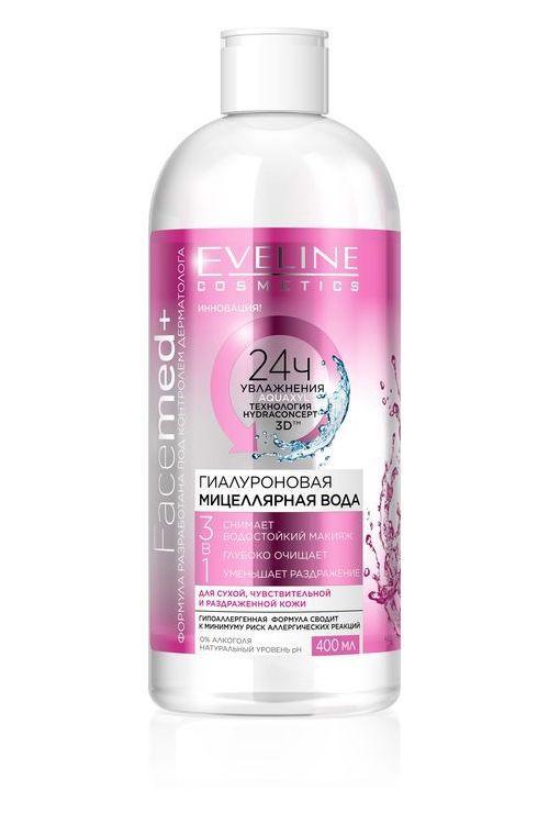 Мицеллярная вода 3в1 Facemed+ Eveline Cosmetics, 400 мл Эвелин
