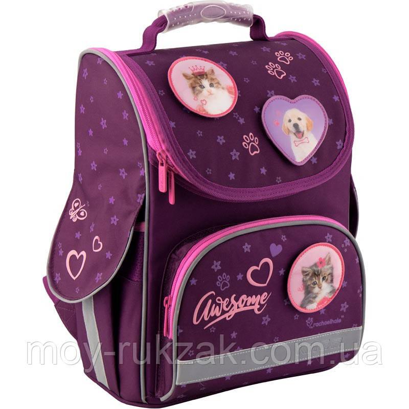 Рюкзак школьный каркасный Kite Education Rachael Hale R19-501S