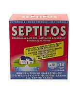 """Французский биопрепарат биопророшок для септиков и выгребных ям""""Septifos""""-18 пакетов 648 грм"""