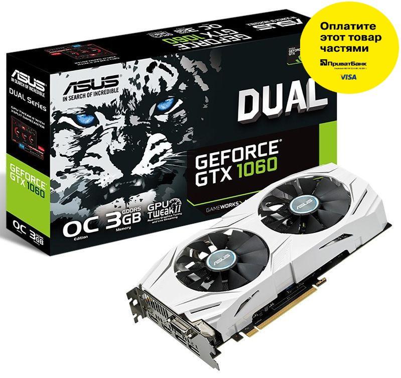 """Видеокарта ASUS DUAL-GTX1060-O3G GDDR5 192bit """"Over-Stock"""" Б/У"""