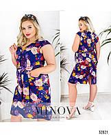 a43c46d0133 Игривое платье в цветочный принт на широких бретелях размеры с 50 по 56