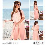 Шифоновое платье миди с вырезами на рукавах розовое, фото 4