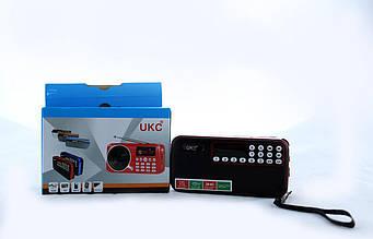 Портативная колонка SPS T7 (U7) + 1 Батарея DM