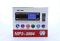 Автомагнитола MP3 3884 ISO 1DIN сенсорный дисплей ZV