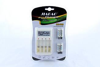 Комплект Зарядне + акумулятори микропальчики 212 AAA NV