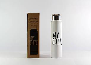 Термос My bottle 9045/ZKC 229 NV