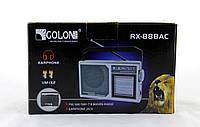 Радио Golon RX 888 AC XD