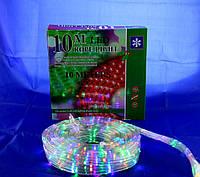 Гирлянда Дюралайт Xmas Rope light 10M Мультицветная RGB Только ящиком 10 шт. XC