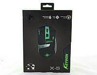 Мышка проводная USB Mouse X5 DX