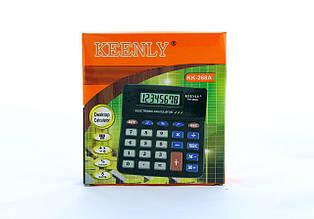 Калькулятор KK 268 A FFP