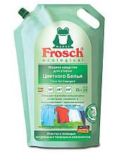 Жидкое средство для стирки цветного белья 2л, Frosch Фрош