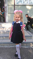 Школьный сарафан черный