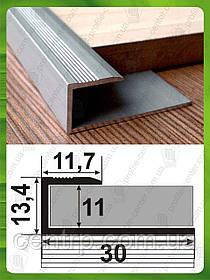 Плиточный алюминиевый L-профиль  (для плитки до 11мм). СУ 11