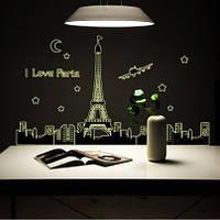 Наклейка на стену Париж - светонакопительная