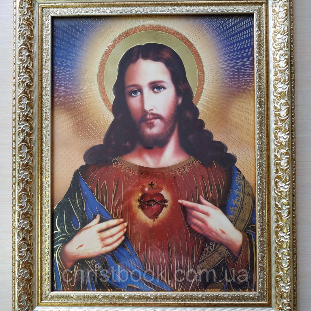 Ікона Серце Ісуса