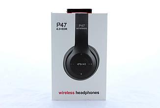 Навушники MDR P47 Bluetooth XV