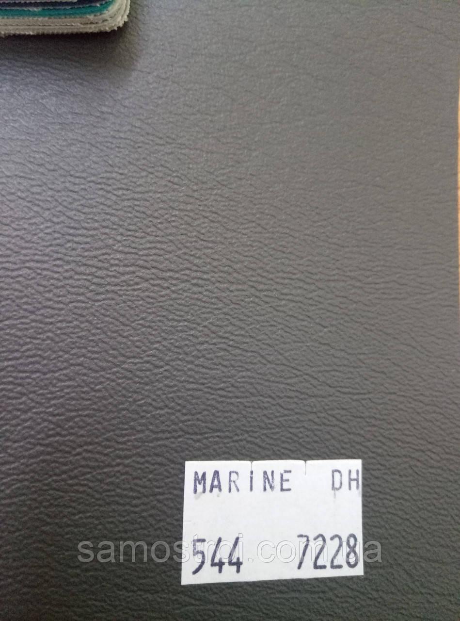 Кожзам MARINE DH 544 7228 1,45 м