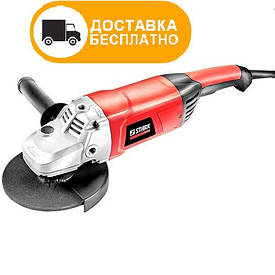 Кутова шліфмашина Stark AG-2500