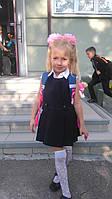 Распродажа школьных сарафанов цена 50 грн!