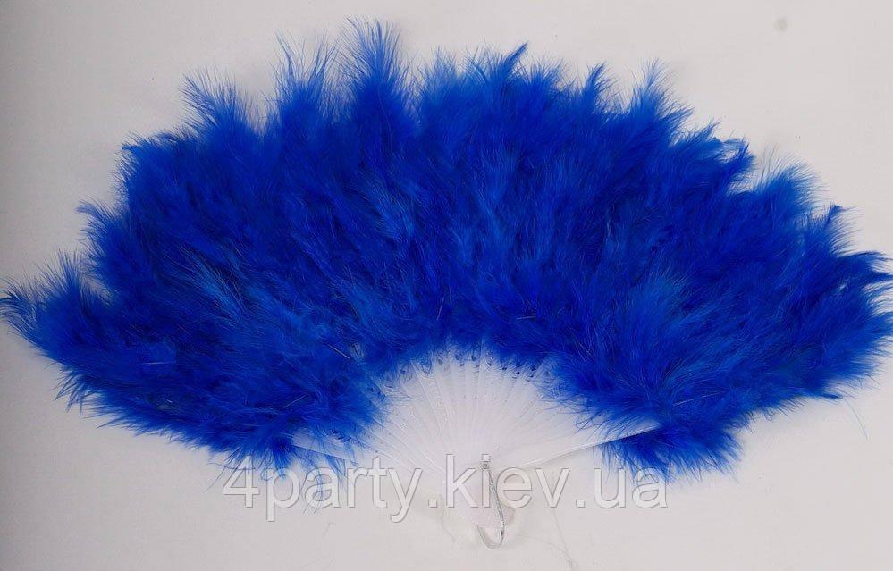 Веер перьевой темно-синий 270216-157