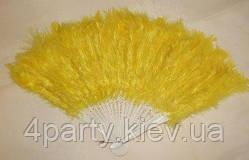 Веер перьевой желтый 270216-159