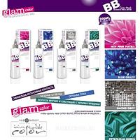 Окрашивающая маска-краска - Hair Company BB Glam Color Mask 200ml