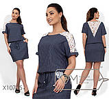 Платье женское, батал от ТМ Фабрика моды Размеры: 48,50,52,54, фото 2