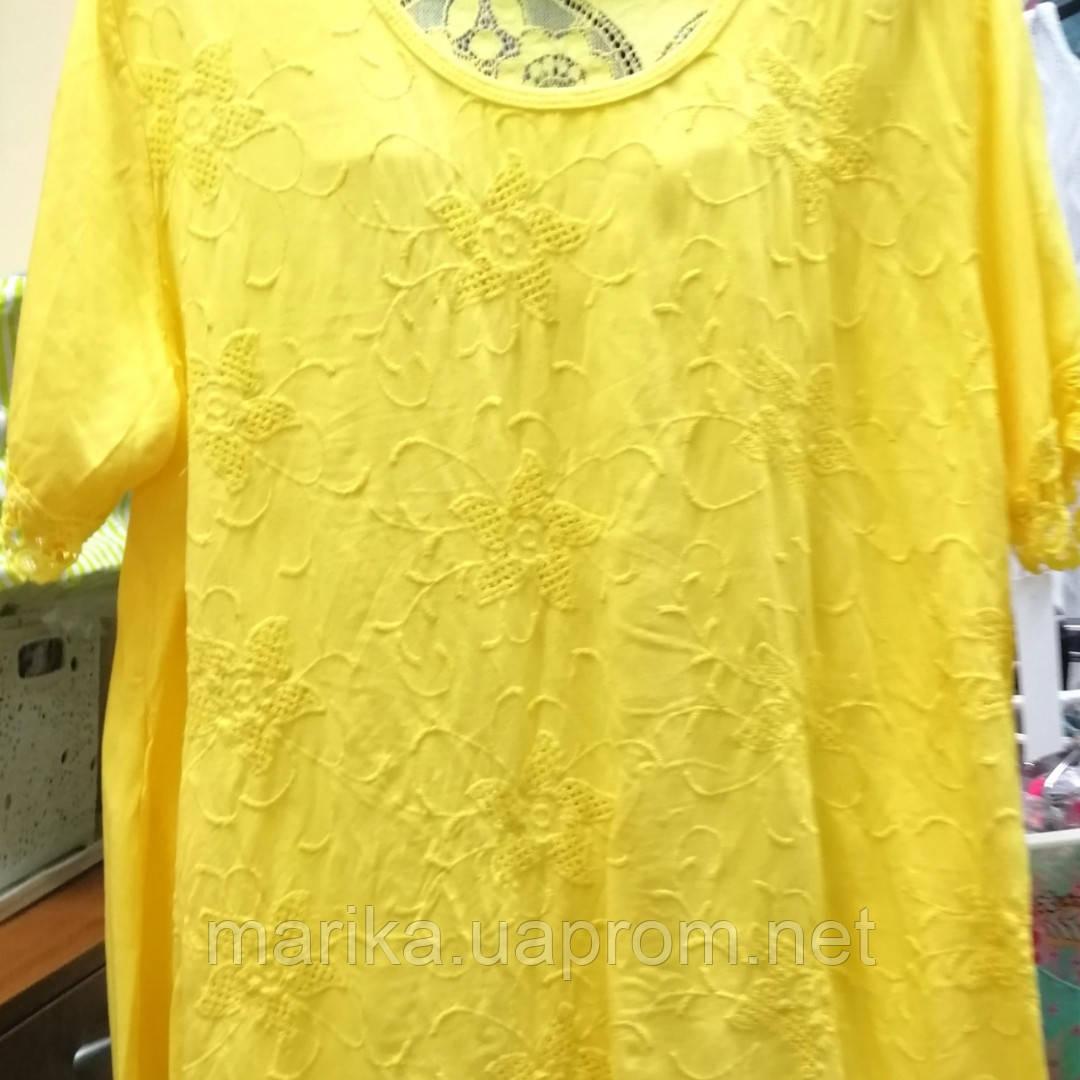 Жёлтая блуза