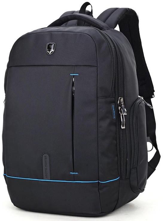 """Классический влагозащищённый рюкзак для ноутбука 15,6"""" Arctic Hunter 1500161, с отверстием для наушников, 22л"""