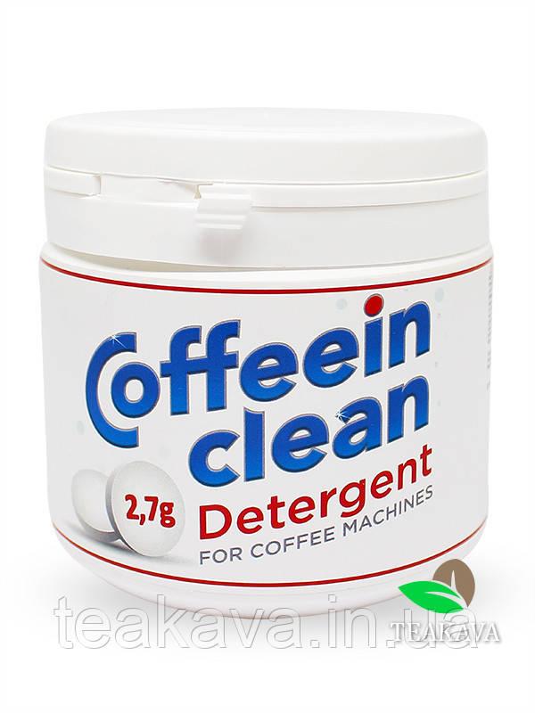 Средство для чистки кофемашин от кофейных маселCoffeein clean Detergent (таблетки 2,7 г), 500 г