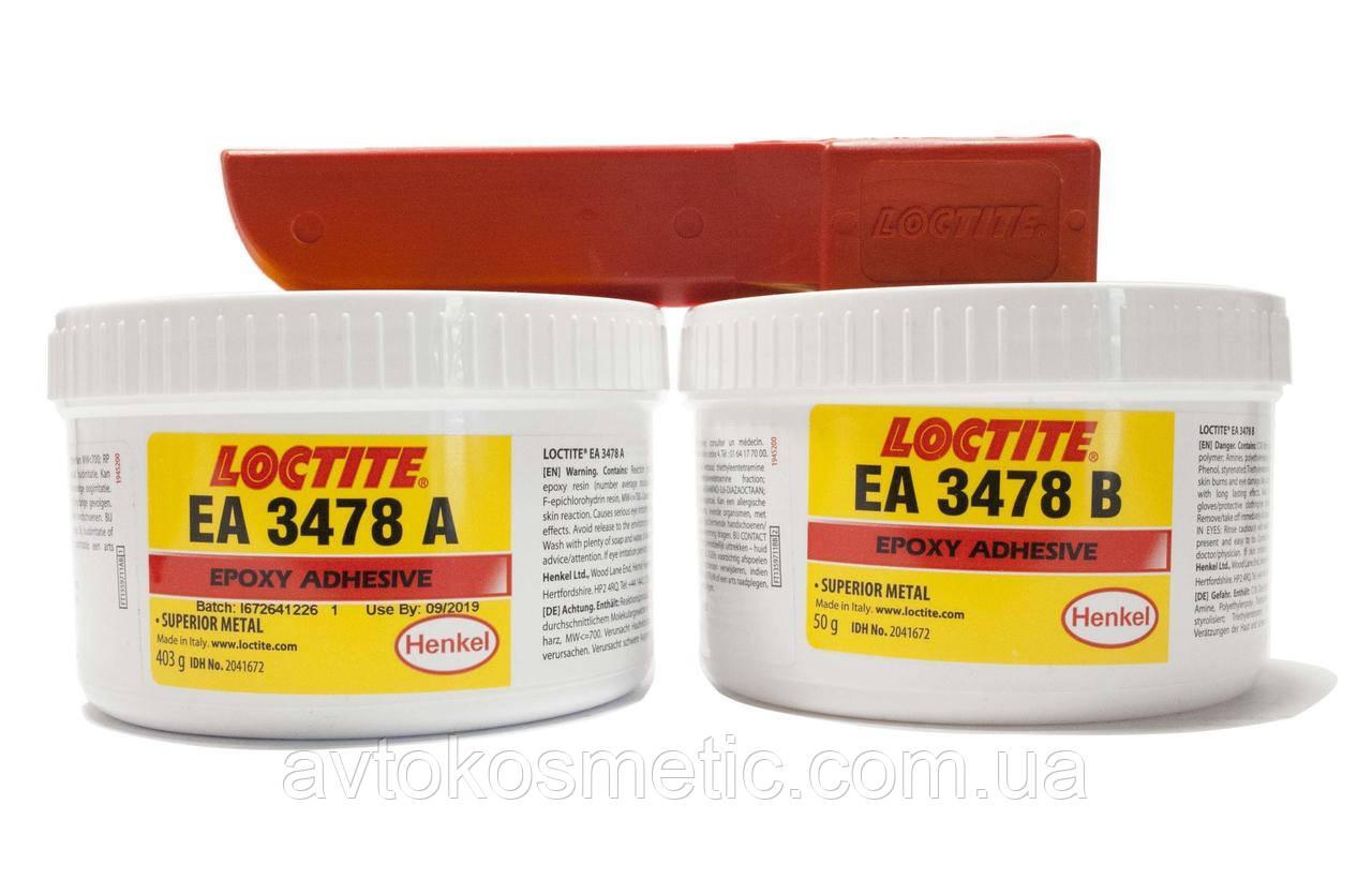 Loctite Hysol 3478 - Сталенаполненный состав повышенной твердости, шпатлевка